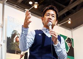 藤田コアスイングを語る JGF2013トークショー出演