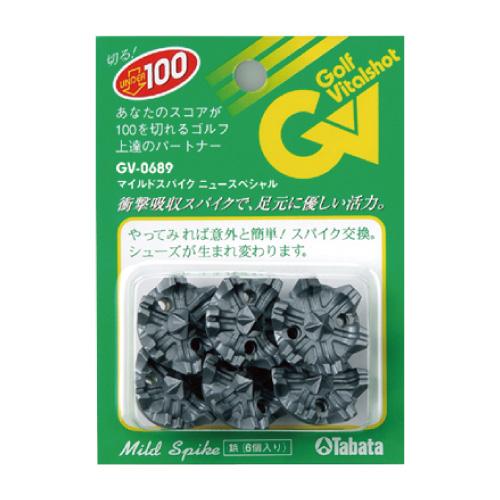GV0689