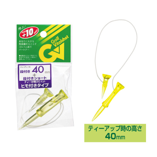 GV-1416 40
